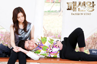 Fashion King Episode 16