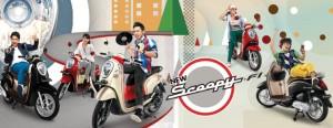 Spesifikasi dan harga New Scoopy FI 2013