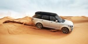 Spesifikasi Harga All-New Range Rover 2013